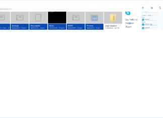 OneDrive Universal App