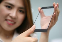 LG Innotek cover glass fingerprint sensor