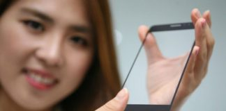 LG Innotek cover glass fingerprint sensor