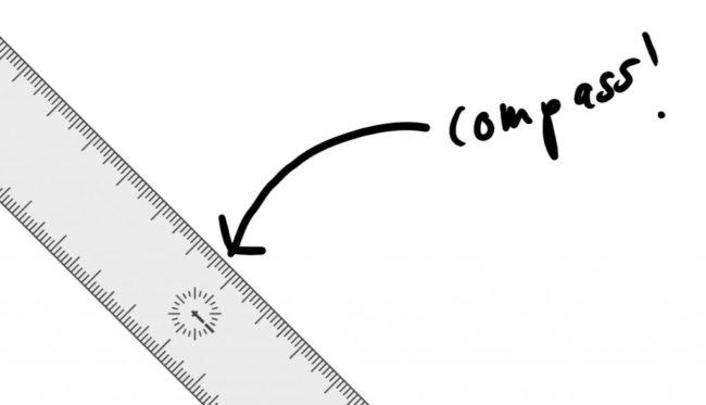 ruler-compass-sihmar