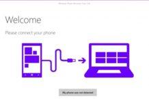 Windows Device Recovery Tool 3.6.39