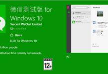 WeChat Universal Windows app appeared in Windows Store