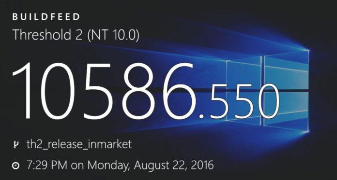 Windows 10 1511 cumulative update PC build 10586.550 and Mobile build 10.0.10586.550