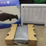 PS4-PlayStation-Neo-Leaked-Image-Sihmar1 (3)
