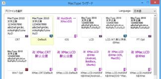 MacType v1.2016.830.0 font software