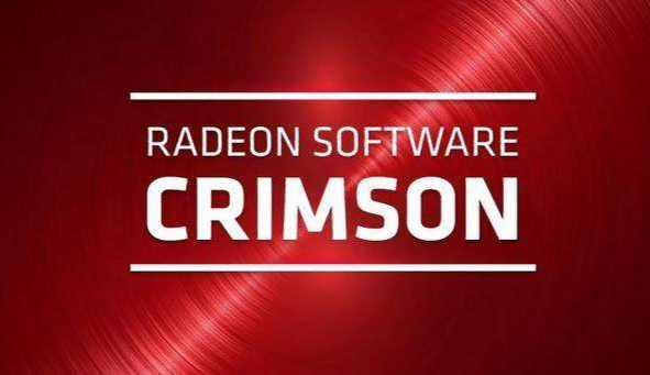 Radeon Software Crimson Edition 16.10.1