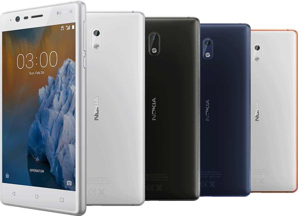 Nokia 3 smartphone