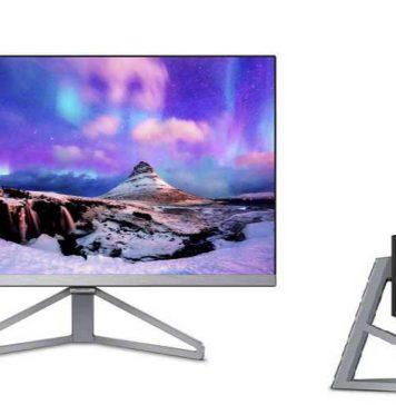 Philips Moda 245C7QJSB 24-inch monitor announced