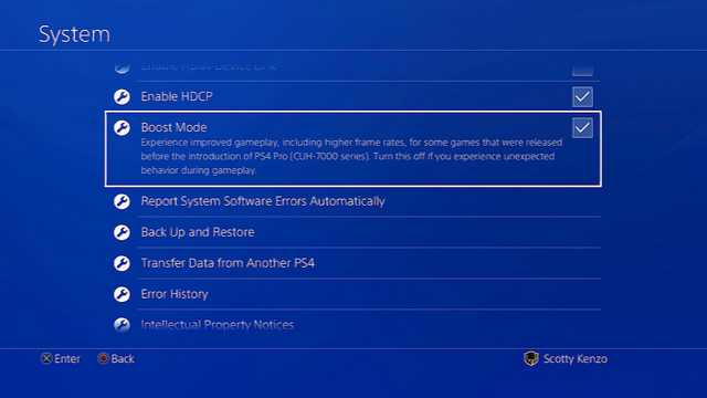 software update 4.50 for PS4