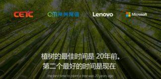 Windows-10-China-Government-Edition-sihmar