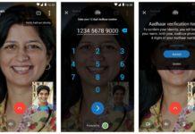 Aadhaar-with-skype-skype