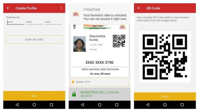 aadhaar-app-for-android-sihmar-com