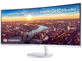 Samsung curved QLED display(CJ791) Sihmar