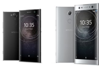 Sony Xperia XA2 and XA2 Ultra specs Sihmar (2)